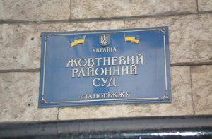 Попытка №3: Суд в очередной раз не смог наказать людей Анисимова