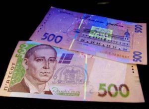 Запорожская ОГА выпросила денег у Кабмина