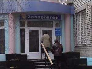 «Запорожгаз» установил потребителям 11,5 тыс. бесплатных счетчиков