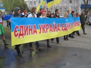 В Запорожье состоится Марш мира