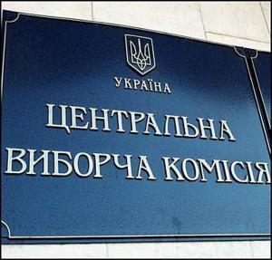 ЦИК: Мэром Мелитополя стал человек президента