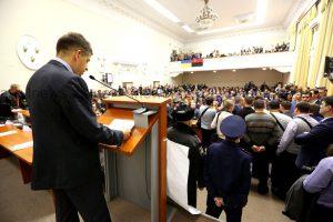 Запорожские депутаты выберут ранг для городского головы