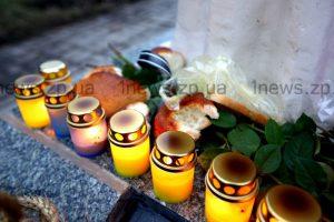 Свечи памяти: как запорожцы чтили память жертв Голодомора