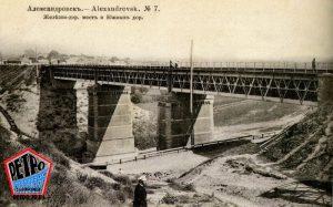 День в истории: 15 ноября в Александровске открыли участок железной дороги