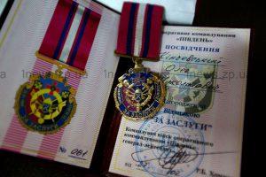 В Запорожье солдатам 23-го батальона вручили награды