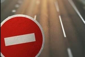 Закрыто движение на дороге Запорожье-Мариуполь