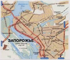 Тонкости декоммунизации: В названии одной из запорожских улиц изменят окончание и ударение