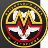 Запорожский «Металлург» сыграет с киевским «Динамо» на столичном стадионе