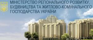 У Яценюка ищут руководителя для запорожского предприятия