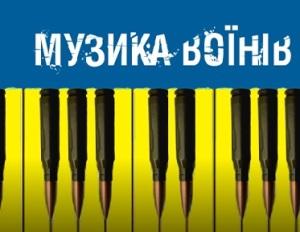 Запорожский казак прославился на всю Украину игрой на колоколах