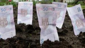 Запорожцы заплатили за землю полмиллиарда гривен
