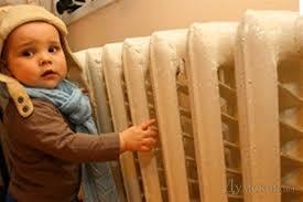 Три детсада в Запорожской области не подключены к отоплению