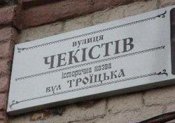 В Запорожье появится Звездная улица и Транспортный сквер