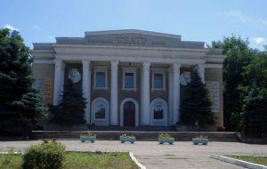 День в истории: 20 ноября в Запорожье открылся театр