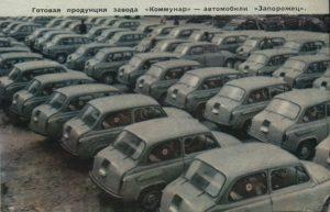 День в истории: 22 ноября с конвейера сошла первая партия – ЗАЗ-965