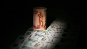Российский рубль упал до исторического минимума