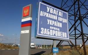 В России ввели запрет на въезд украинцев за нарушение сроков пребывания