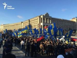 Под зданием ВР требуют отставки Яценюка