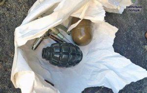 Возле здания суда в Харькове нашли гранату
