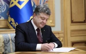 Президент подписал тайный указ о военном сотрудничестве