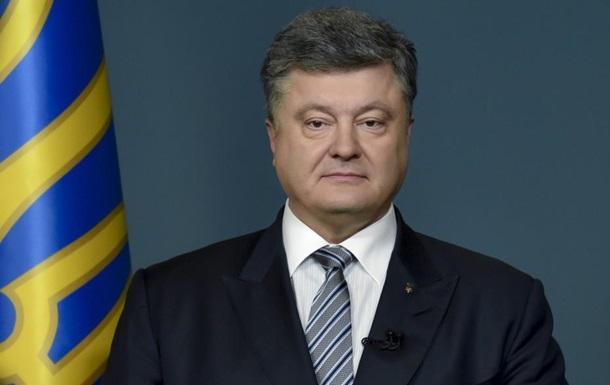 Опубликовано видео обращения Порошенко по случаю отчета ЕС
