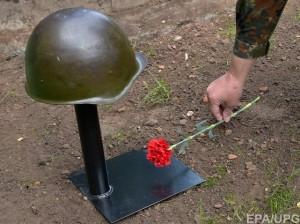 В днепропетровской больнице скончался солдат АТО из запорожского села