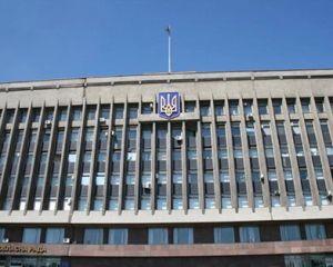 В заседании сессии областного совета объявлен перерыв