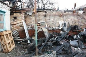 В Запорожье спасатели больше часа тушили пожар в жилом доме