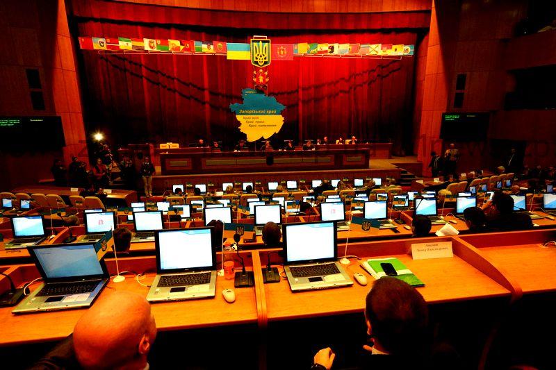 Сессия Запорожского областного совета в фотографиях