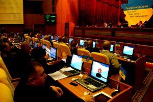 Депутаты определились с количеством комиссий и обещали помочь «Металлургу»