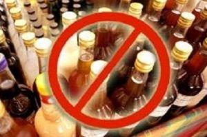 После Нового года в Бердянске военные не смогут купить алкоголь