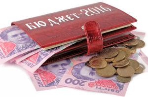 В следующем году минимальная зарплата превысит 1500 грн
