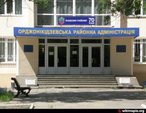 В Запорожье депутаты решат, какое имя будет носить один из районов города
