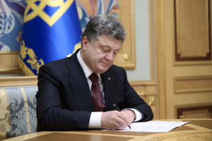 Президент присвоил почетное звание директору мелитопольского реабилитационного центра