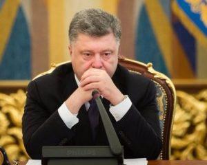Порошенко уволил главу Гуляйпольского района Запорожской области