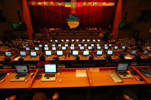 Цифра дня: 7 – столько фракций создано в Запорожском областном совете