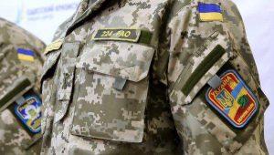 Солдат АТО и офицеров запаса зовут на работу в запорожские военкоматы
