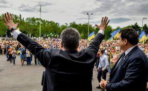2015 год Порошенко в фотографиях