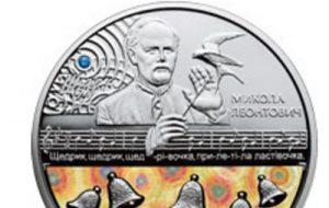 В Украине появятся монеты