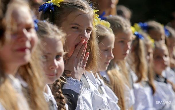 В Украине закрыли 300 школ за два года
