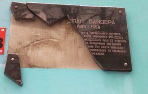 В Ровно в очередной раз разбили мемориальную доску Бандере