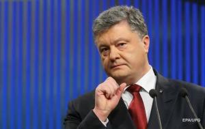 Порошенко подписал закон об изменениях в регламент Рады