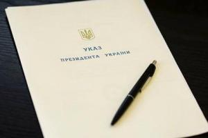 Президент уволил глав четырех РГА (ОБНОВЛЕНО)