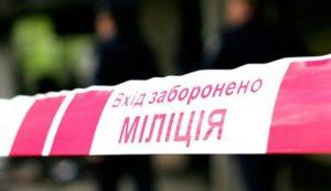 В Ленинском районе Запорожья произошло убийство