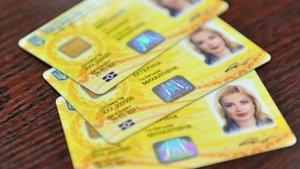 В Запорожье начали оформлять ID-карты вместо паспортов