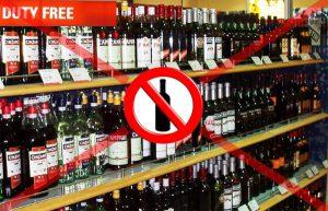 В Запорожье людям в форме запретят покупать алкоголь