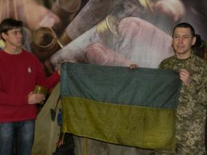 Как герои АТО вручали флаг запорожскому музею