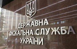 Запорожские налоговики предоставили 150 тысяч админуслуг плательщикам