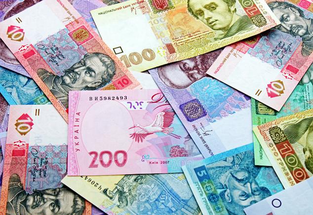 Запорожским бюджетникам «накинут» 100-300 грн к зарплате