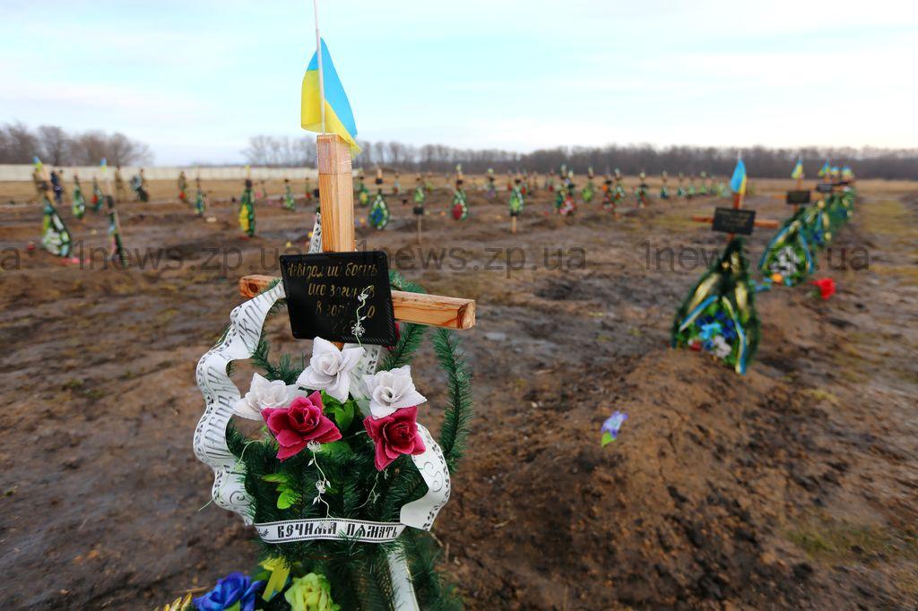 На Кушугумском кладбище похоронили безымянного бойца АТО